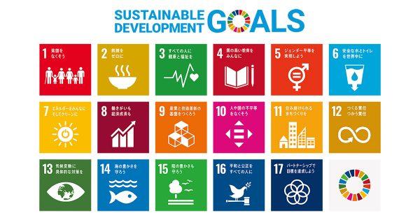 京都市が国連大学と連携、SDGsの達成目指す