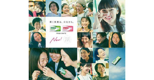 PUFFYの名曲とコラボ 女性の笑顔をサポートする「FRISK WHITE」ドキュメンタリーCM