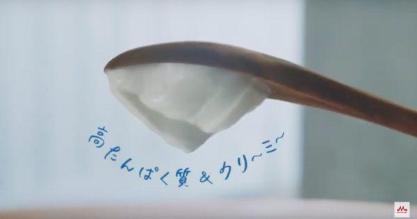 滋賀県が森永乳業のCMをオマージュ 健康長寿県のイメージ浸透へ