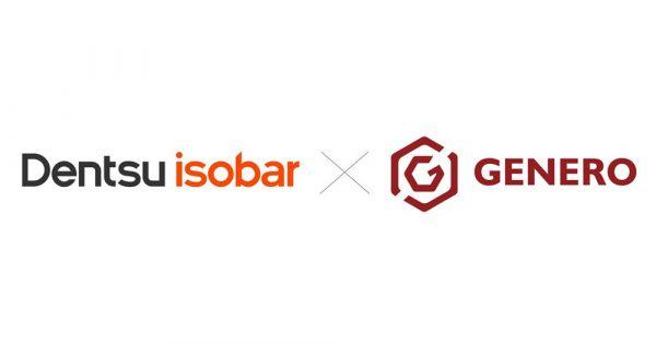 電通アイソバー、企業のDXを支援するジェネロとの業務提携締結を発表