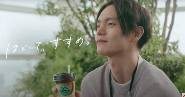 窪田正孝さんが森永乳業 マウントレーニアのCMで、はっぴいえんどの名曲を歌う