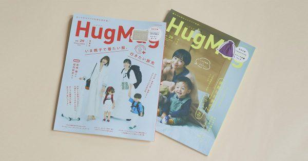 """""""今どきママ""""が読むメディア、『HugMug』が捉えるインサイト"""