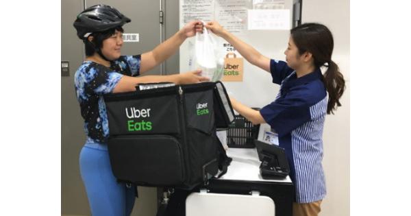 ローソン、Uber Eats導入店舗を拡大 巣ごもり消費需要増で