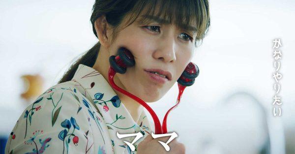 吉田沙保里がゲームで奮闘! 東京オリンピック公式ゲームの新CMが公開に