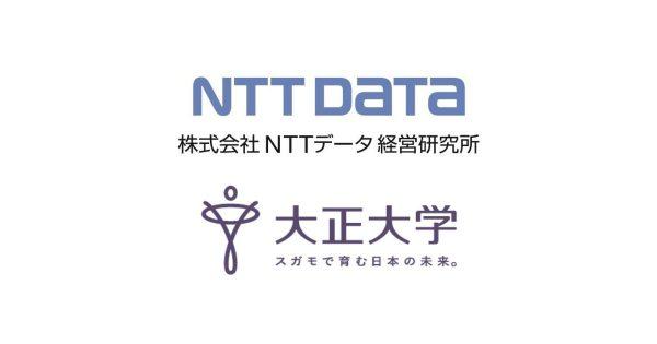 NTTデータ経営研究所と大正大が連携 アフターコロナでの国内空港PR施策を考案