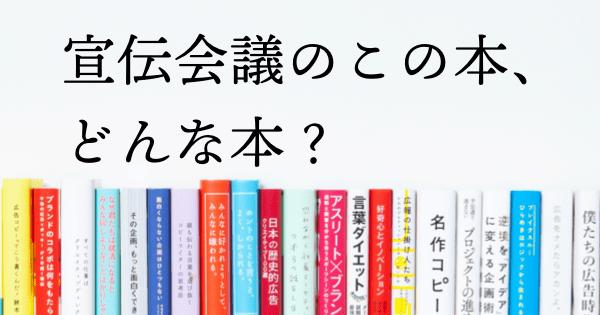 202006_books