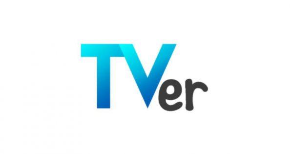TVer運営のプレゼントキャスト 資本金を増強し社名も変更