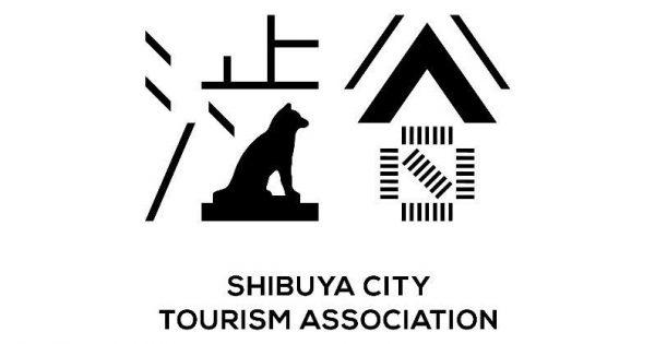渋谷区観光協会が新体制を発表 コロナ危機乗り越え「日本を元気に!」