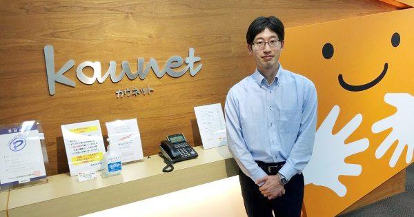 売上と効率を同時に実現、カウネットのメールマーケティング戦略