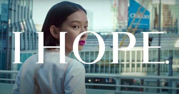 ギャラクシー賞CM部門大賞に、新生KANEBOのCM「I HOPE.」