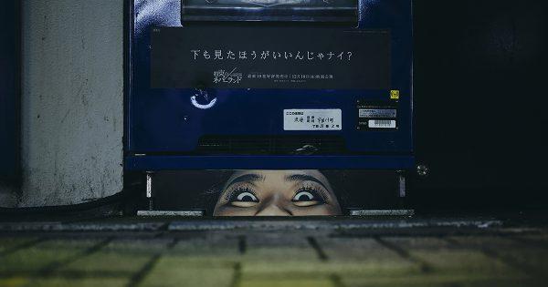 渡辺直美が「見ぃつけた。」、漫画『約ネバ』最新刊発売で渋谷を広告ジャック