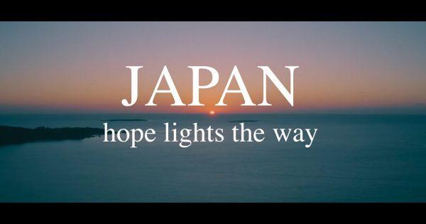 「世界に平穏が戻ったら、また日本へ」インバウンド減少を受け日本政府観光局が動画制作