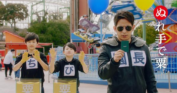 CMで岡田園長が読む「いろはかるた」を実際に体験できる、ひらパー「いろは遊園地」