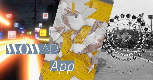 WOW、AR+モーショングラフィックスを楽しむ「WOW AR」リリース