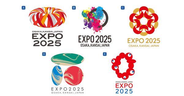 2025年日本国際博覧会ロゴマーク最終候補の5作品が発表に 期間限定で意見募集を実施