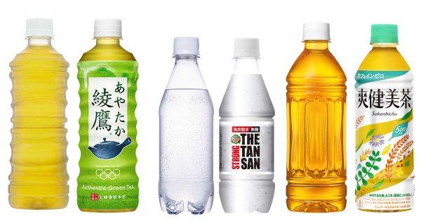 「綾鷹」「爽健美茶」もラベルレス リサイクル時の分別を楽に