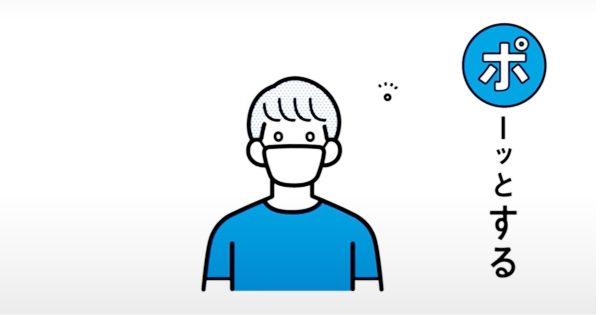 マスクによる熱中症対策に「凍らせて飲むポカリ」を提案 大塚製薬『熱中症の「ポ」』テレビCM