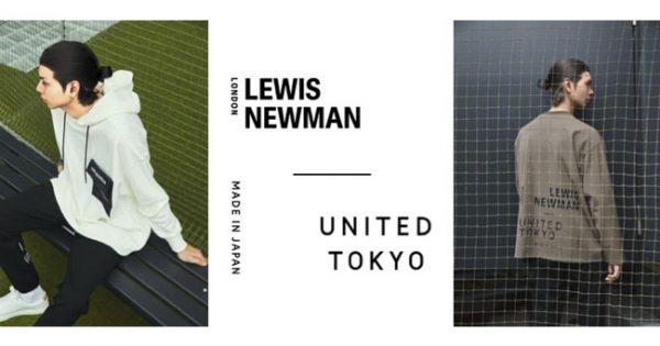 水嶋ヒロのバーチャル分身が、UNITED TOKYOとコラボし新アパレルブランドを立ち上げ