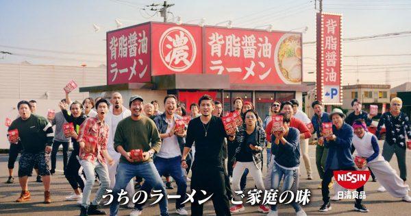「家でも濃いラーメンを食べたい!」男たちが、あのヒット曲の替え歌「麺恋歌」を熱唱