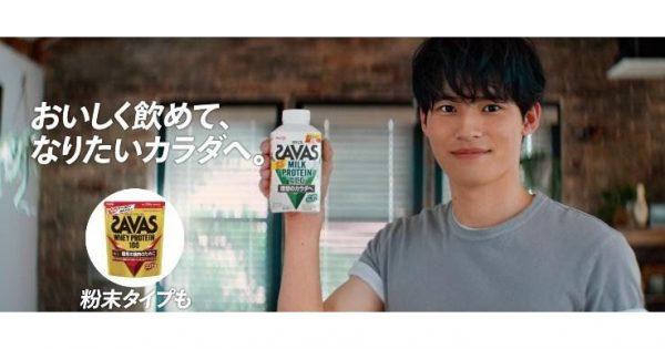 岡田健史さんを起用 明治「ザバス MILK PROTEIN」が新CMの放映開始