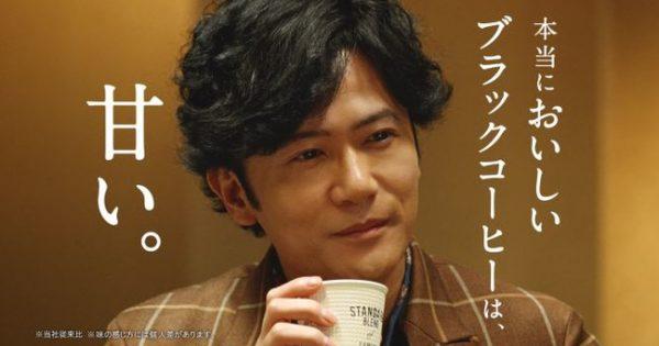 ファミマカフェ新CMに稲垣吾郎「ブラックコーヒーなのに甘い」と表現