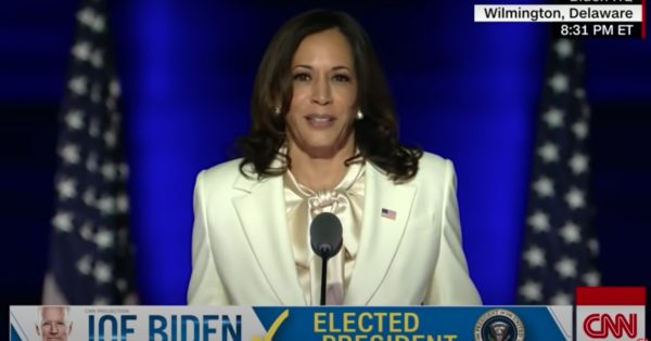 ハリス次期米副大統領がみせた 多様な人種をも魅了する「勝利宣言」スピーチ