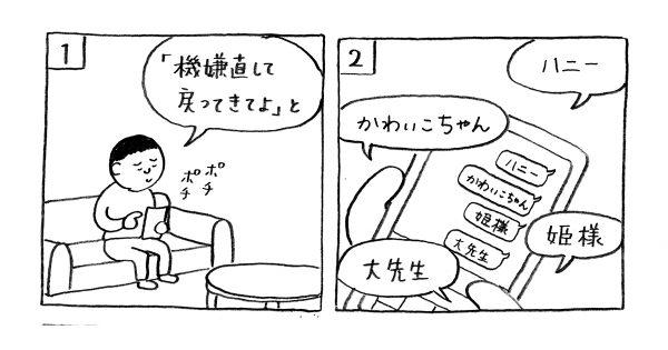 2時間目:同じ隅田川花火について、4つの新聞社が書いた記事の、違いを比べる授業。