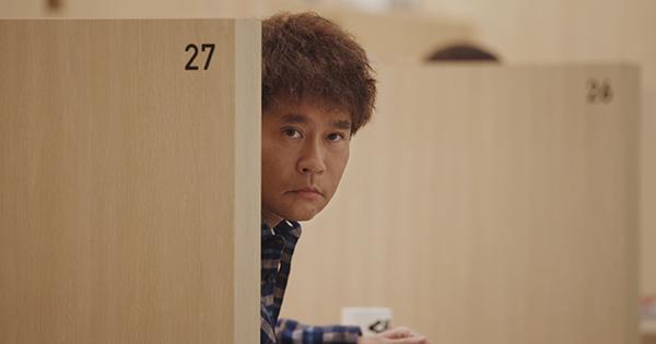 「松本おるやん」ダウンタウン・浜田が店内で相方を発見 くら寿司の新CM