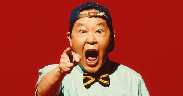 ダチョウ倶楽部・上島が4年ぶりにモンストCMに登場 「年末年始はモンストやるなよ」