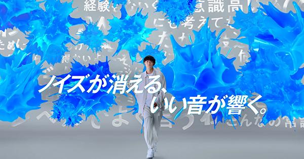 新世代アーティスト・Rin音が出演 ノイズをかき消すSoundcore新製品CM