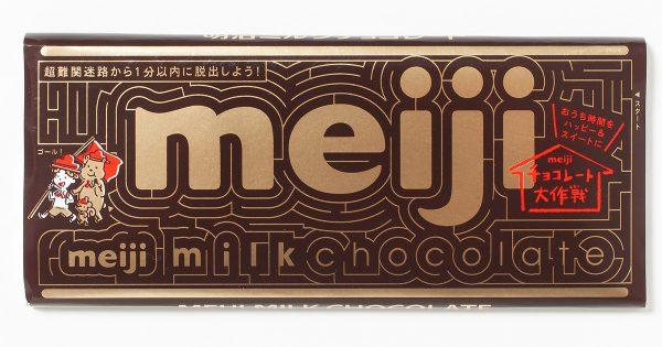 板チョコに迷路?明治「チョコレート大作戦」で18種の限定パッケージ
