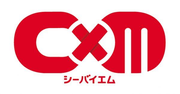 マスだからこそのリーチ力に参加型の体験を付与 フジテレビが実現する新しいテレビCMの形
