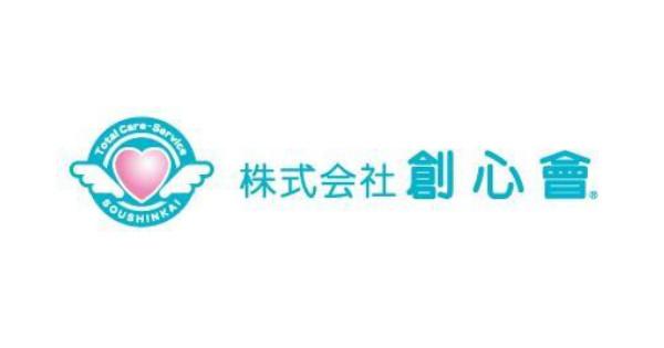 岡山県の福祉企業が、7年間得られなかった広報成果を6ヶ月で得た 伝えたいメッセージがもれなく反映されたパブリシティ