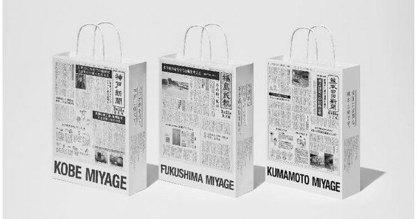 阪神・淡路大震災から26年、神戸新聞・福島民報・熊本日日新聞が共同プロジェクト