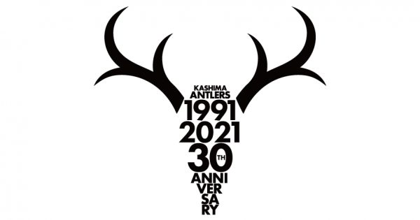 鹿島アントラーズ30周年ロゴ発表、書体にも込めた「未来志向」の姿勢