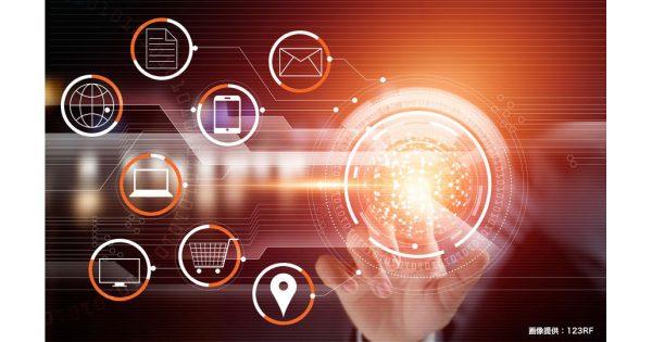 チーターデジタル、グーフと協業しクロスチャネル コミュニケーション強化を推進