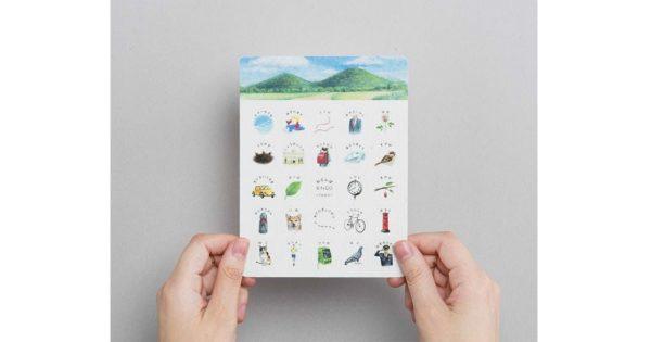 「森永ミルクキャラメル」とサン・アド発の移動式ビンゴゲーム『おさんぽBINGO®』がコラボ