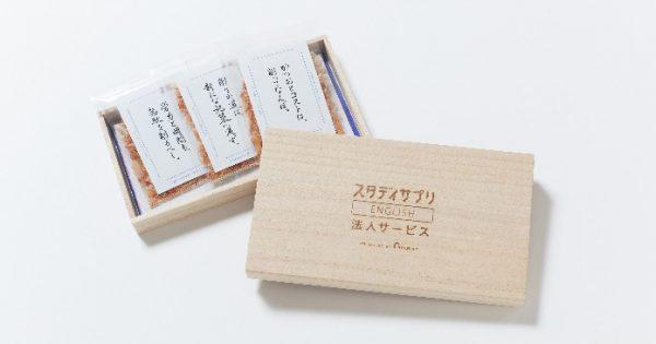 グランプリはリクルート「スタサプENGLISH」第35回「全日本DM大賞」発表
