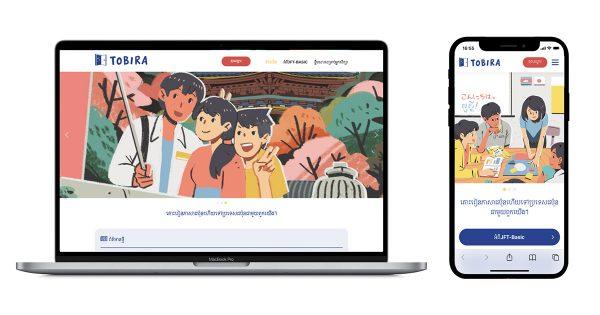 「郷に入れば郷に従え!」外国人に情報を届けるためのデジタルマーケティング
