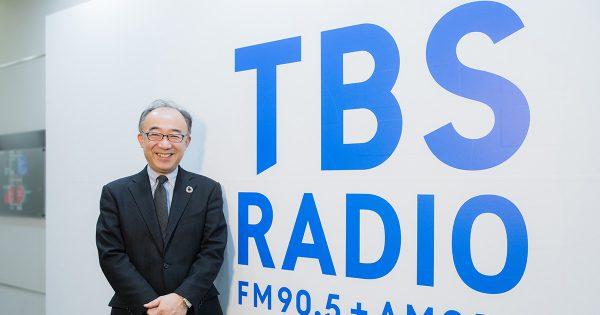 音声メディアこそが広告主の期待に応える — TBSラジオ・三村社長に聞く