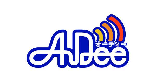 ラジオ局からオーディオコンテンツ事業者へ「AuDee」が実現する音声コミュニケーション