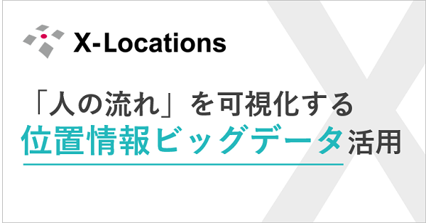 202104_x-locations