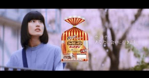 橋本愛がタイムスリップ!? 「シャウエッセン® ホットチリ」Web動画公開