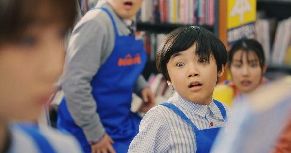 寺田心と松本穂香がCM初共演 ブックオフのテレビCM、新シリーズがスタート