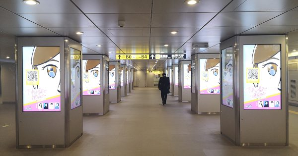 OOH広告×オーディオアドによるラブストーリーを日本橋駅と明治神宮前〈原宿〉駅で掲出