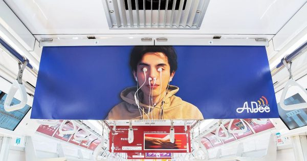 【Metro Ad Creative Award】受賞作品を乗せたギャラリートレインが運行