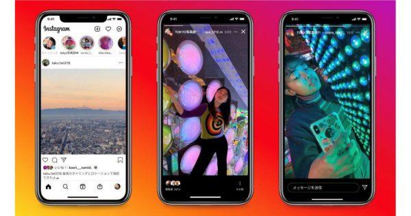 Instagram、新機能「コラボ」のテスト開始。複数アカウントでストーリーズの共同投稿が可能に