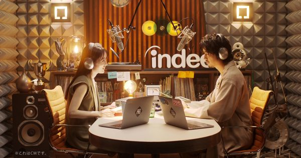 斎藤工&泉里香がラジオパーソナリティに 新CMシリーズ 「ラジオ Indeed」スタート
