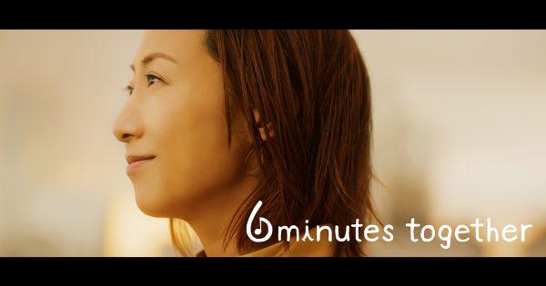 ヤンセンファーマが一青窈とPAHの疾患啓発プロジェクト「6 minutes together」を開始