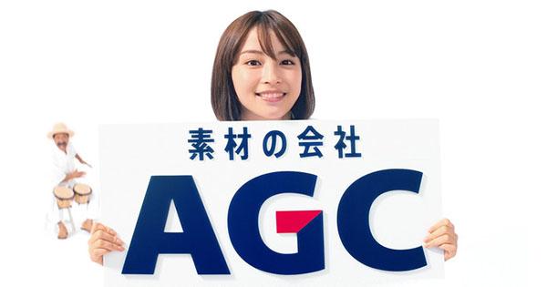 広瀬すずがボンゴのリズムに乗ってアピール! AGC新テレビCM